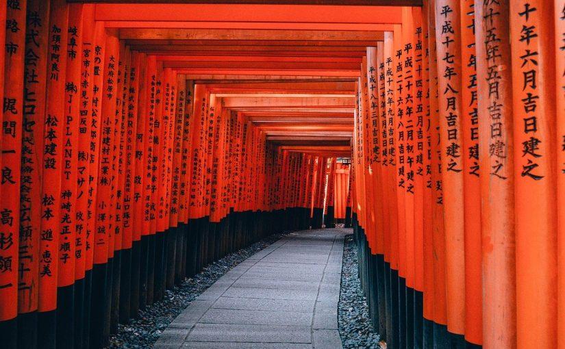 去日本旅遊好不好?哪些地方值得一去?